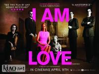 Suppl Io sono l'amore (I am Love)