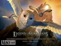 Suppl Legend of the Guardians