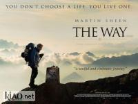 Suppl The way