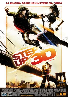 Poster_it Step Up 3-D