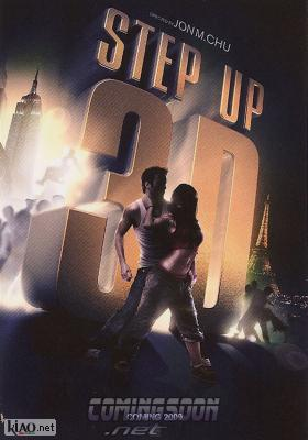 Poster UK Step Up 3-D
