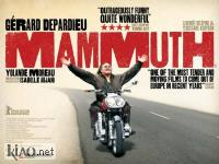 Suppl Mammuth