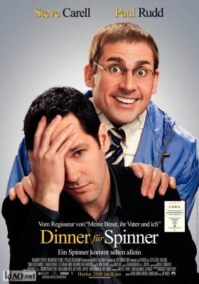 Poster_de Dinner for Schmucks