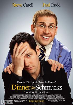 Poster_se Dinner for Schmucks