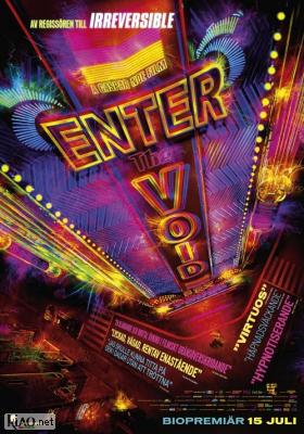 Poster_se Enter the Void