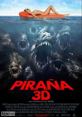 Poster_es Piranha 3-D