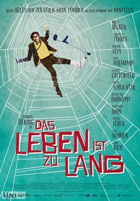 Poster_de Das Leben ist zu lang