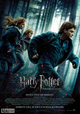 Poster_dk Harry Potter and the Deathly Hallows: Part I