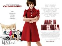 Suppl Made in Dagenham