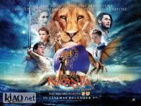 Suppl The Chronicles of Narnia: The Voyage of the Dawn Treader