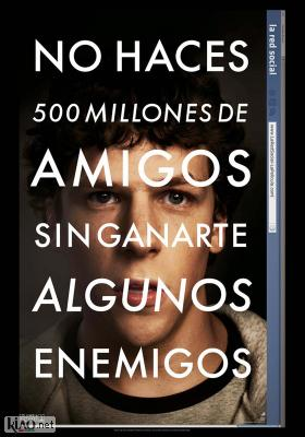 Poster_es The Social Network