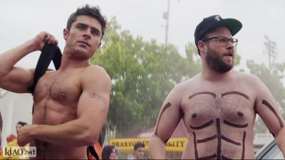 Video Neighbors 2: Sorority Rising