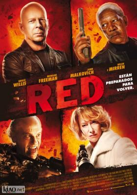 Poster_es Red