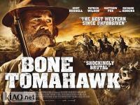 Suppl Bone Tomahawk