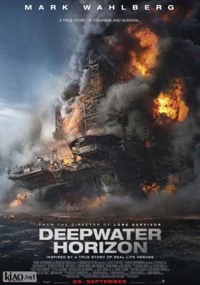 Poster_dk Deepwater Horizon