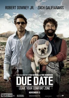 Poster UK Due Date