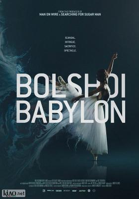 Poster_dk Bolshoi Babylon