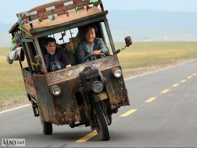 Preview Skiptrace