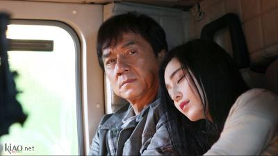 Video Skiptrace