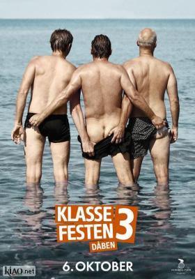 Poster_dk Klassefesten 3: Dåben