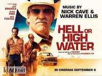 Suppl Hell or High Water