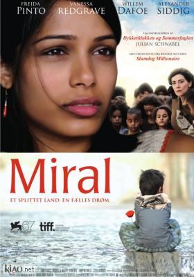 Poster_dk Miral