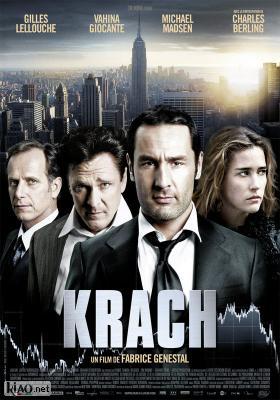 Poster_fr Krach