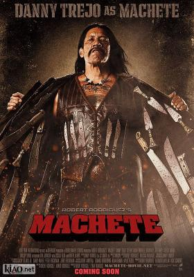 Poster_uk Machete