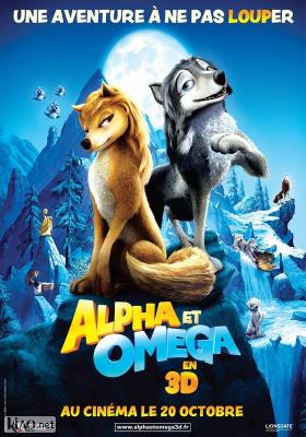 Poster_fr Alpha and Omega 3D