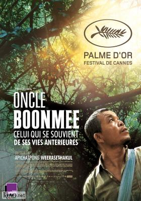 Poster_fr Loong Boonmee raleuk chat
