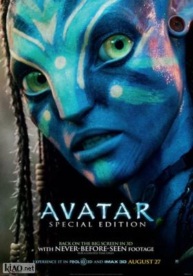 Poster_uk Avatar: Special Edition