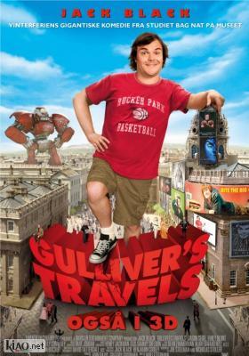 Poster_dk Gulliver's Travels