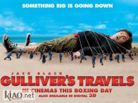 Suppl Gulliver's Travels