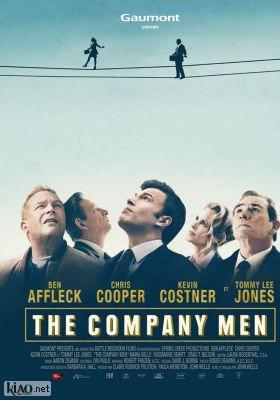 Poster_fr The Company Men