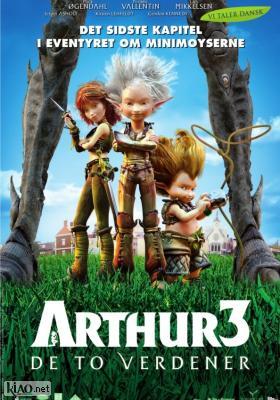 Poster_dk Arthur et la guerre des deux mondes