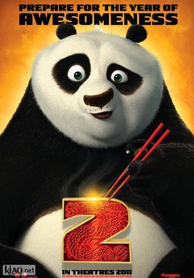 Poster_dk Kung Fu Panda 2