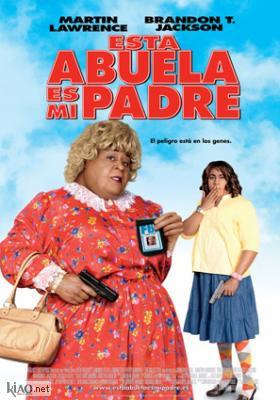 Poster_es Big Mommas: Like Father, Like Son