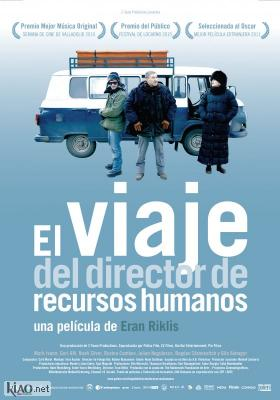 Poster_es The Human Resources Manager