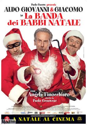 Poster_it La Banda dei Babbi Natale