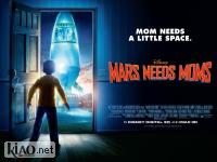 Suppl Mars Needs Moms