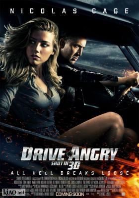 Poster_nl Drive Angry