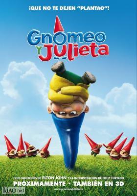 Poster_es Gnomeo & Juliet