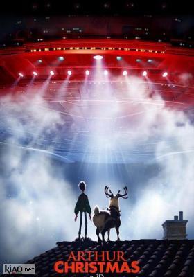 Poster_dk Arthur Christmas