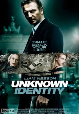 Poster_dk Unknown (2011)