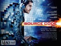 Suppl Source Code