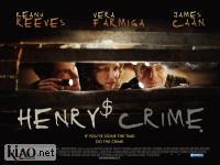 Suppl Henry's Crime