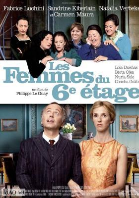 Poster_fr Les femmes du 6ème étage