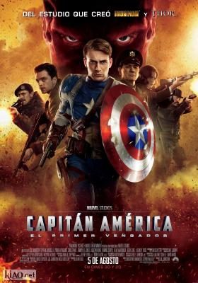 Poster_es Captain America: The First Avenger
