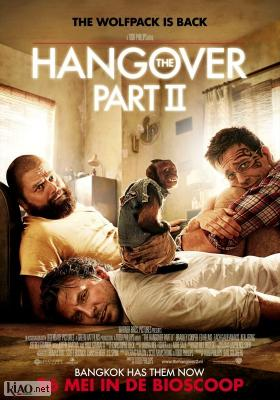 Poster_nl The Hangover Part II