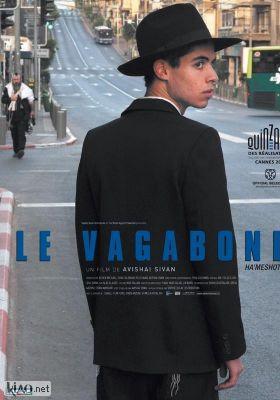 Poster_fr Ha'meshotet